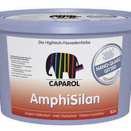 Caparol AmphiSilan NQG фасадная краска 7.5л